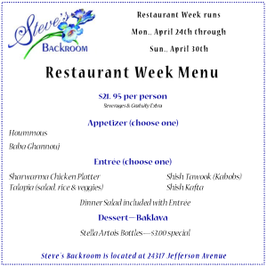 Steve's Backroom Menu